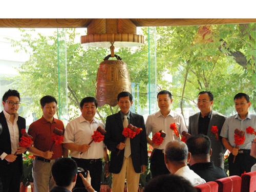 基康仪器上市挂牌仪式在京隆重举行2-1.png